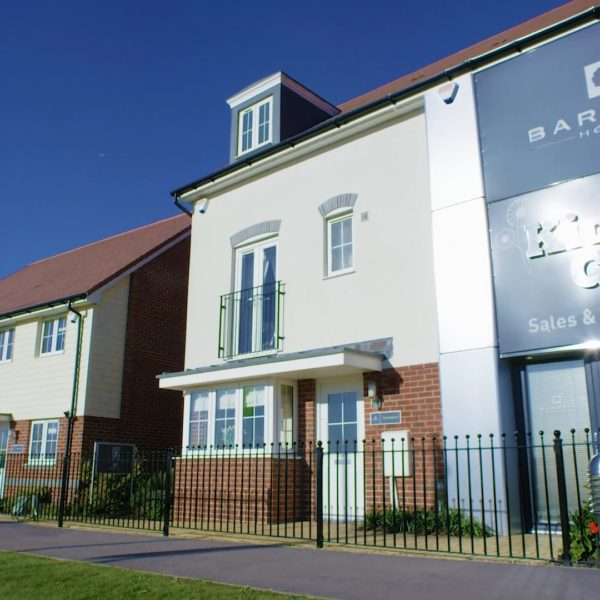 Kingley Gate The Woodyale – Showhome